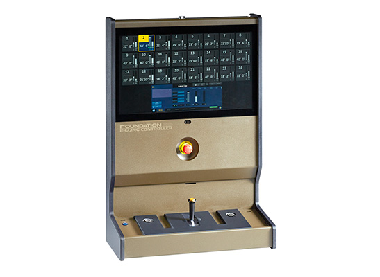 Foundation Rigging Controller
